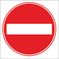 No Entry Symbol Non-Reflective Stanchion Sign 450 x 450mm