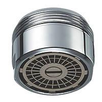 Strom Maxi Flow Tap Flow Restrictor & Aerator