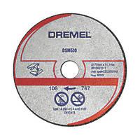 "Dremel Saw-Max  Metal Cutting Disc 2"" (55mm) x 5 x 11mm 3 Pack"