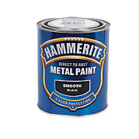 Hammerite Smooth Metal Paint Black 750ml