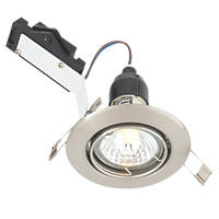 LAP  Adjustable  Downlight Brushed Chrome 240V
