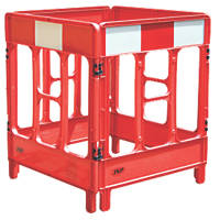 JSP Workgate 4-Gate Barrier Red