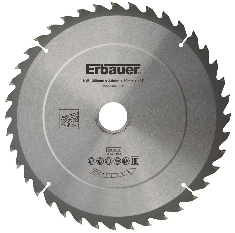 Erbauer TCT Saw Blade 250 x 30mm 40T